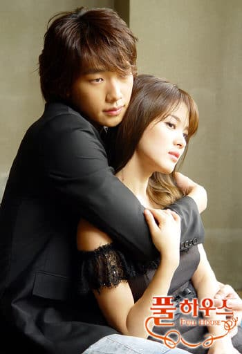 "Rain and Song Hye Kyo in ""Full House"""
