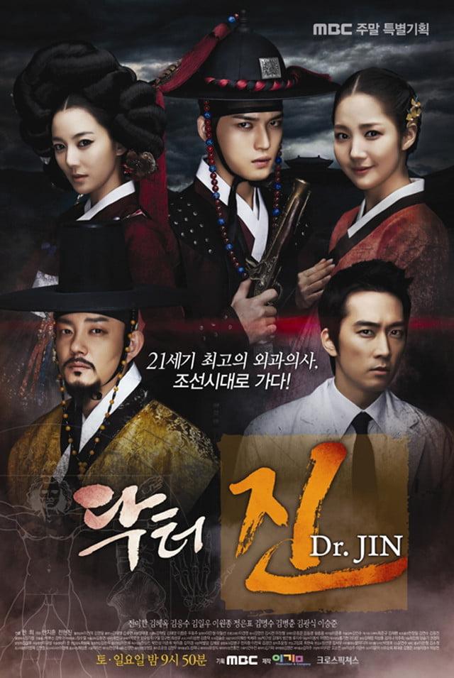 Dr. Jin Promotional Poster