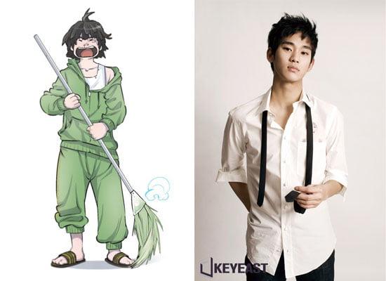 Kim Soo Hyun as Won Ryu Han