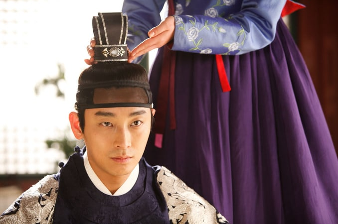 Joo Ji Hoon I am a king