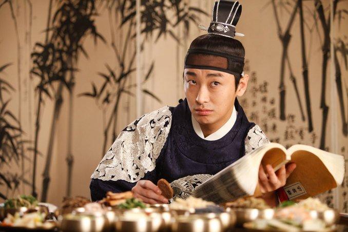 Joo Ji Hoon I am a king