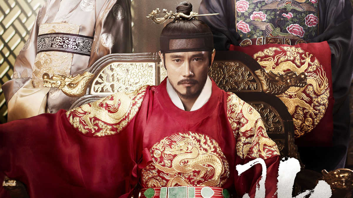 Gwanghae: The Man Who Became King