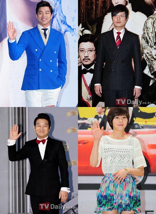 suspect cast Gong Yoo, Park Hee-Soon, Jo Seong-Ha, Yoo Da-In