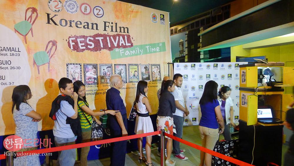 2012 Korean Film Festival in the Philippines