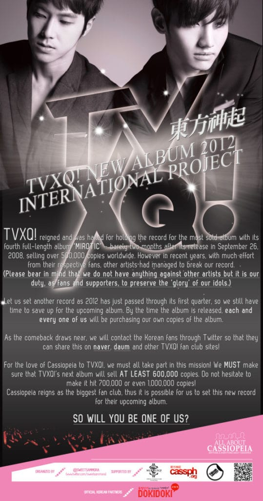 Fan project for TVXQ's Catch Me