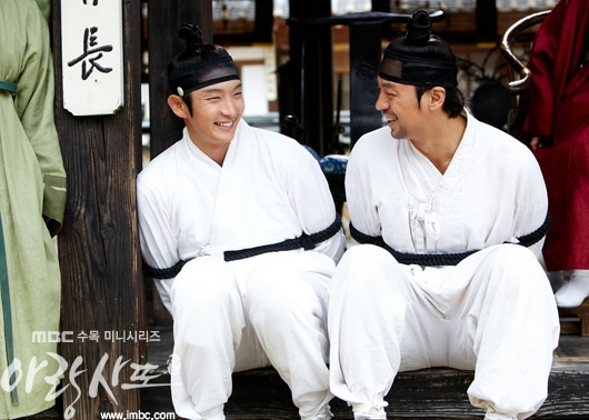 Arang and the Magistrate Eunho-Dol Swe