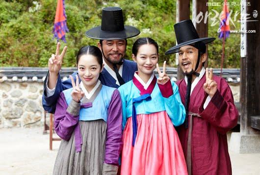 Arang and the Magistrate - Arang and Bang Wool with the Bangs