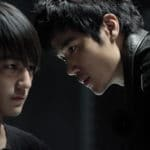 Psychometry's first trailer release starring kim Bum and Kim Kang-woo