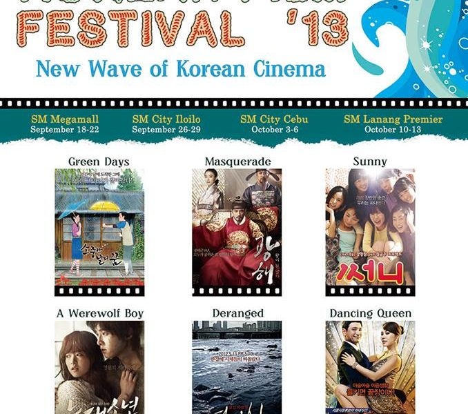 Korean Film Festival 2013