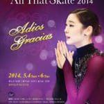 Is Kim Yuna bidding us farewell in All That Skate 2014?