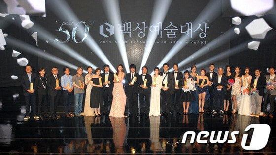 baeksang_winners