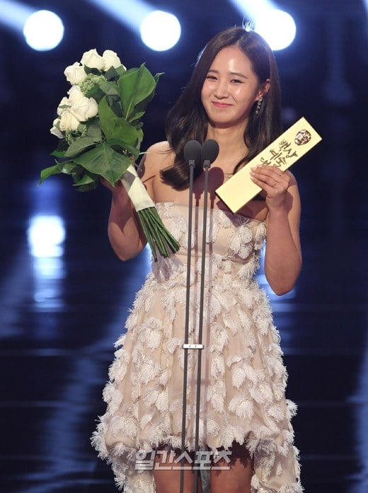 Kwon Yuri - Most Popular Actress (Film-No Breathing)