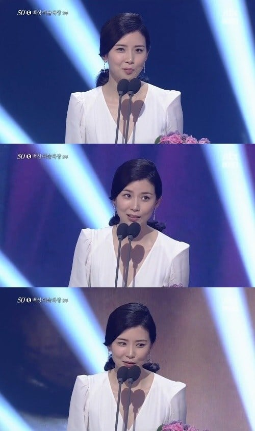 leeboyoung_winner01