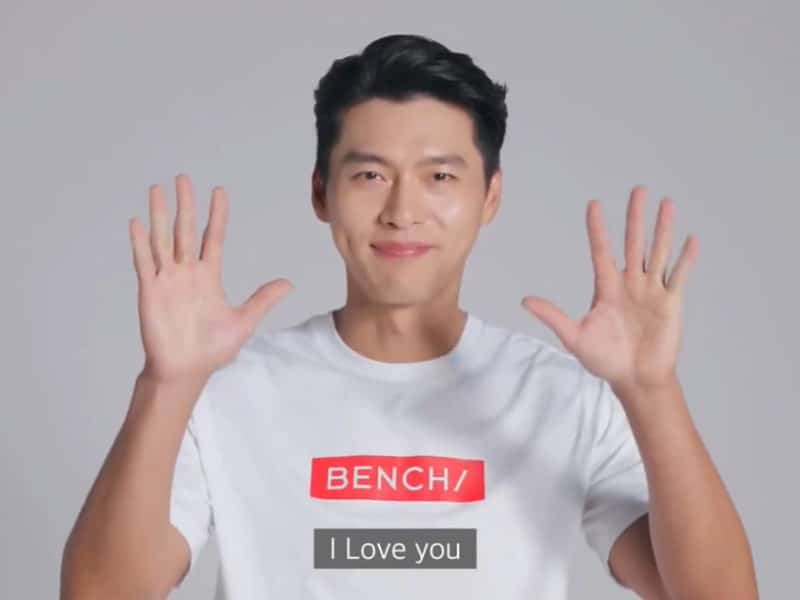 Hyun Bin for Bench