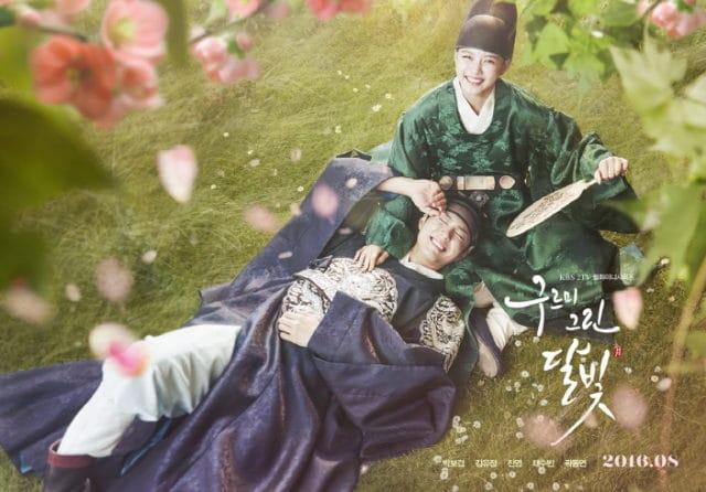 """Love in the Moonlight"" is on our list of K-dramas to watch while in quarantine."
