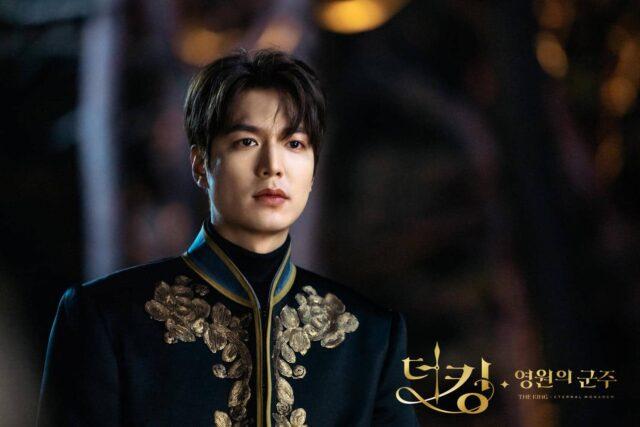"""Lee Min-ho in """"The King: Eternal Monarch"""""""