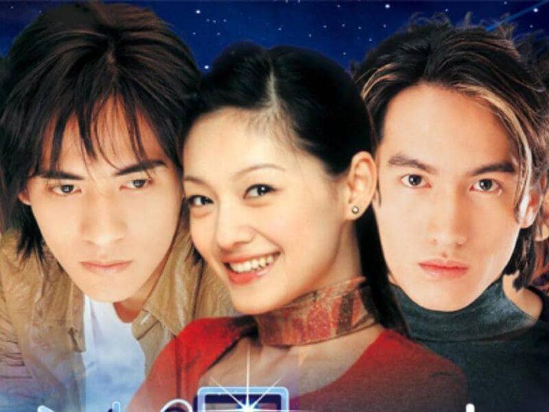 """""""Meteor Garden"""" cast Van Ness Wu, Vic Chou, Barbie Hsu, Jerry Yan, Ken Chu"""