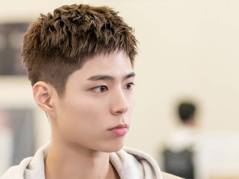 Park Bo-gum to Quietly Enlist in the Military