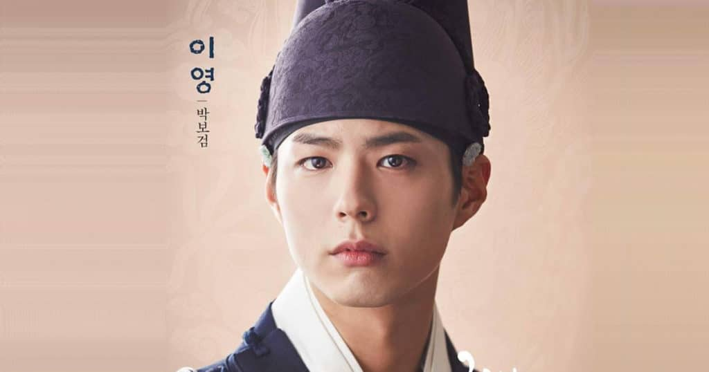 """Park Bo-gum as Crown Prince Hyomyeong in the K-drama """"Love in the Moonlight"""""""