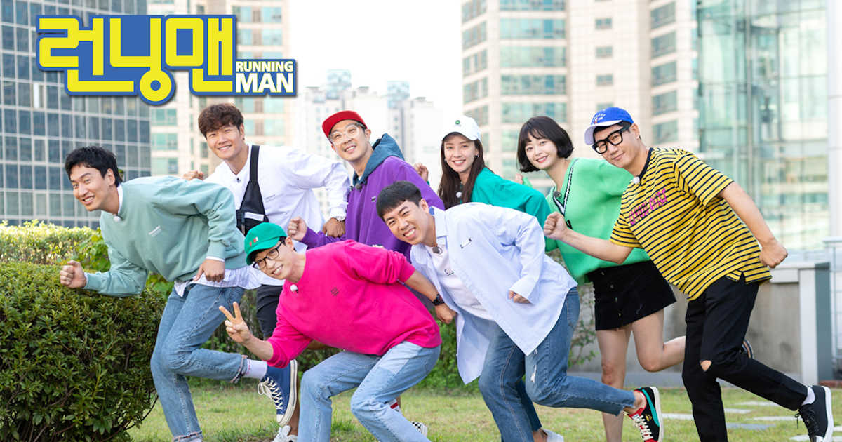 """COVID-19 halts production of """"Running Man""""i and other shows in South Korea"""
