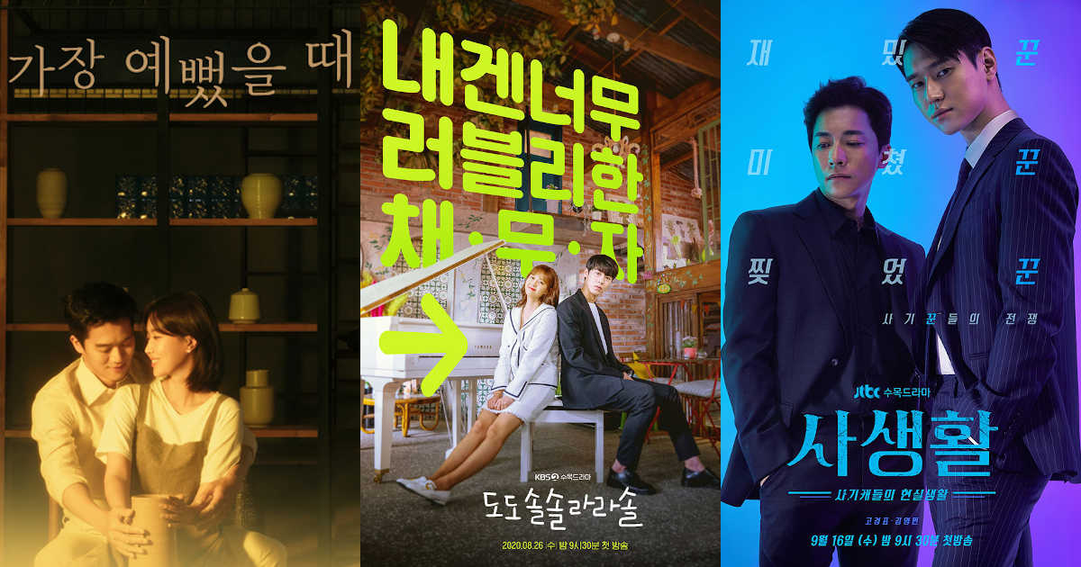 "New dramas to watch out for: ""When I Was The Most Beautiful,"" ""Do Do Sol Sol La La Sol,"" and ""Private Lives"""