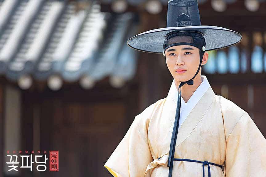 """Byeon Woo-Seok in """"Flower Crew: Joseon Marriage Agency."""""""