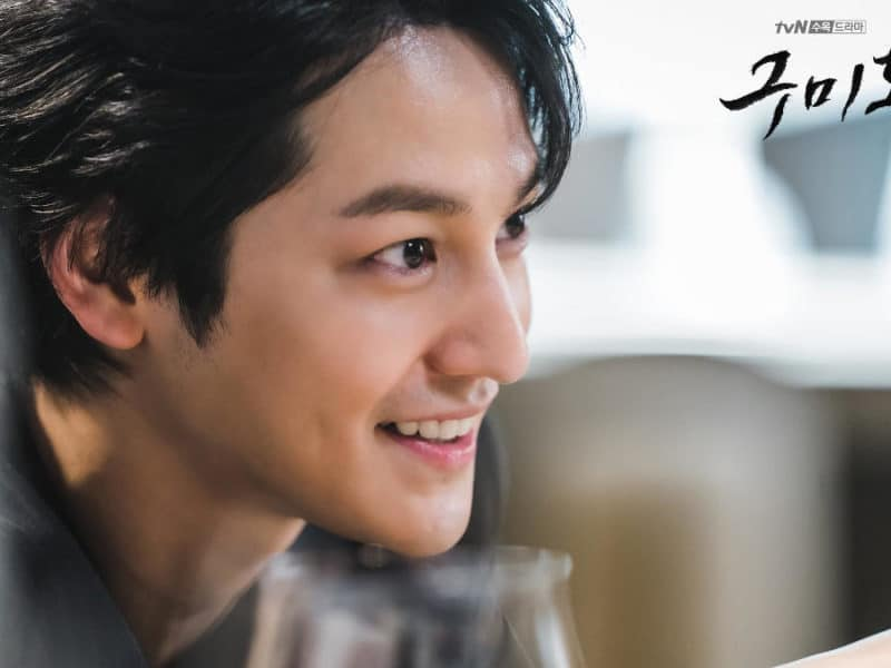 Kim Bum Returns in 2020
