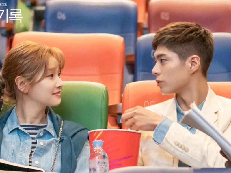 Park Bo-gum, Park So-dam Are Reel Couple Goals