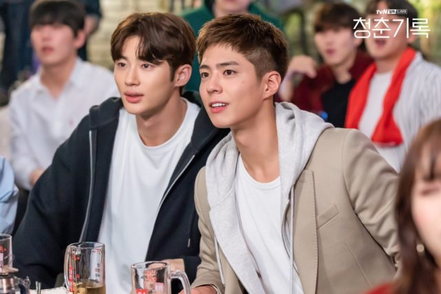 Byeon Woo-seok and Park Bo-gum