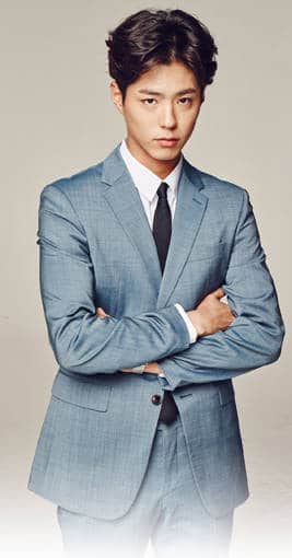"Park Bo-gum in ""Hello Monster"""