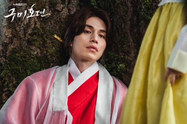 Lee Dong-wook as a mountain spirit.
