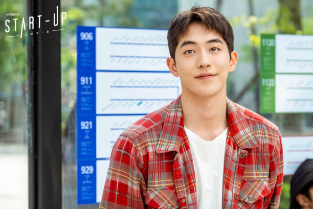 Nam  Joo-hyuk as Nam Do-san. (tvN)