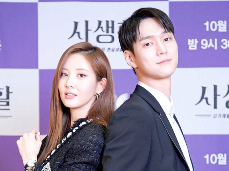 """""""Private Lives"""" stars Seohyun and Go Kyung-pyo"""