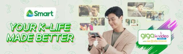 Park Seo-joon for Smart-Viu's Giga K-Video