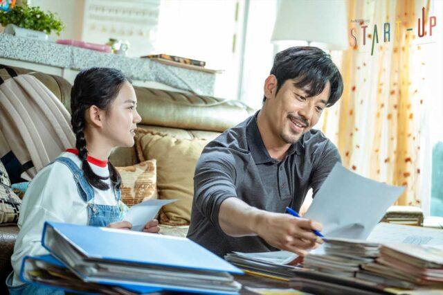 Heo Jung-Eun as young Seo Dal-mi and Kim Joo-Hun as her father Seo Chung-myung.