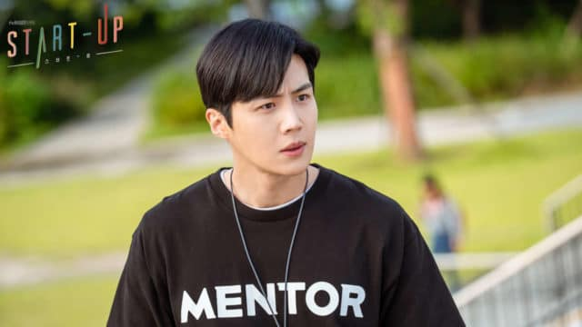 "Kim Seon-ho is Han Ji-pyeong a.ka.a Good Boy in ""Start-up"""