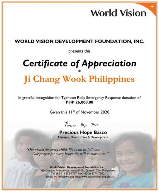 Recognition of Ji Chang Wook Philippines' donation from World Vision Philippines