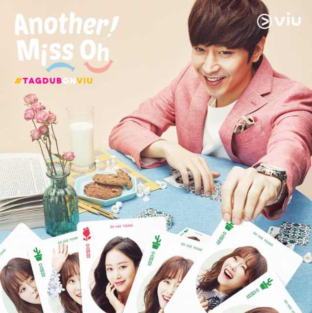 """Tagalog-Dubbed K-drama on Viu Philippines: """"Another! Miss Oh"""""""