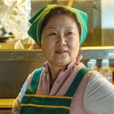 "Kim Hae-sook as ""Start-up"" halmoni"