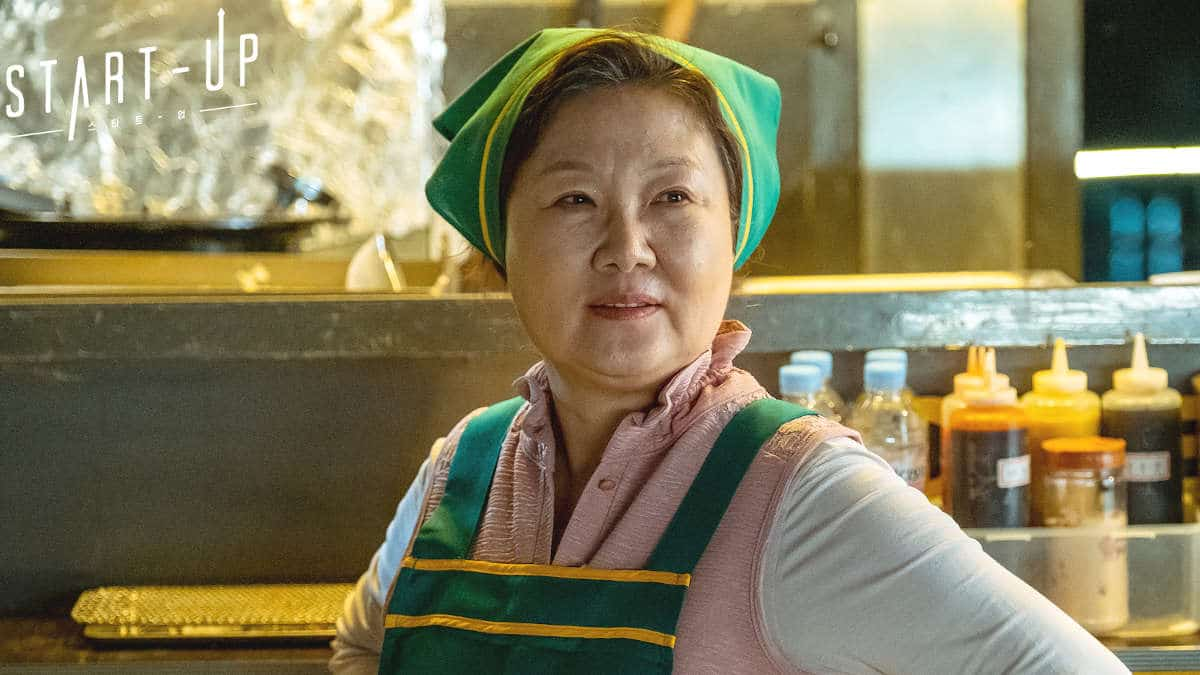 'Start-Up' Halmoni Kim Hae-sook's Memorable Roles