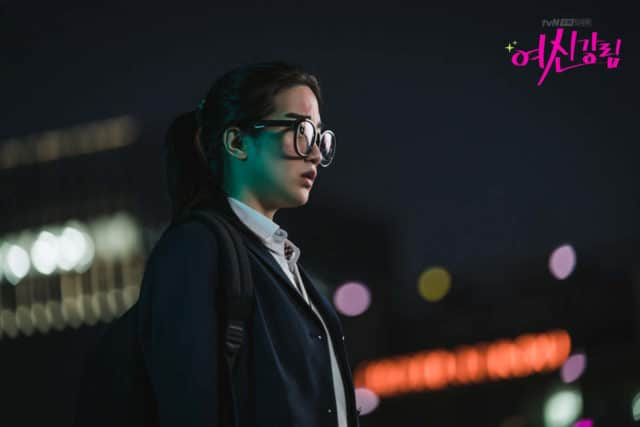 """Moon Ga-young as Im Ju-kyung in TVN's """"True Beauty."""" (tvN)"""