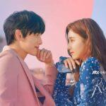 "Im Si-wan and Shin Se-kyung on JTBC's ""Run On."""