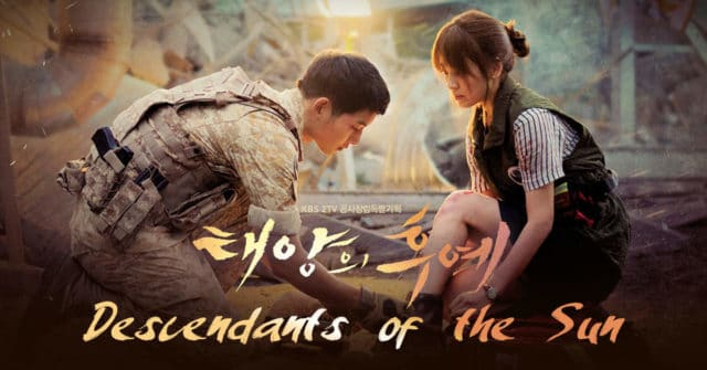"""Descendants of the Sun"""