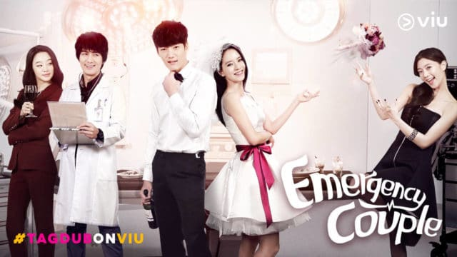 "Valentine's K-drama on Viu: ""Emergency Couple"""