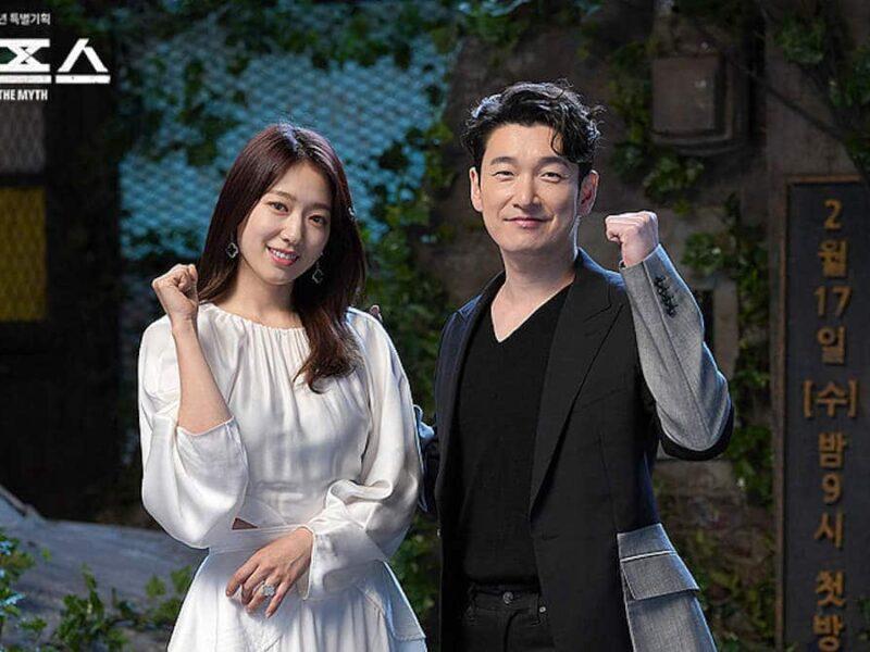 Park Shin Hye and Cho Seung-woo