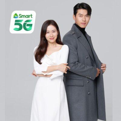 Son Ye-jin and Hyin Bin for Smart