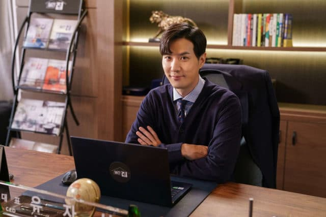 """Kim Ji-suk is also on the """"Monthly Magazine Home"""" cast as CEO of the magazine."""