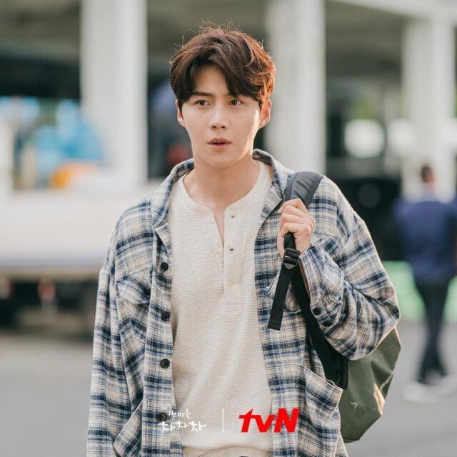 Kim Seon-ho