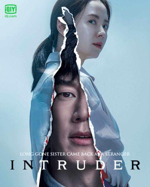 "Watch ""Intruder"" on iQiyi this Au-ghost."