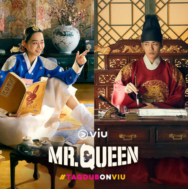 """""""Mr. Queen"""" Tagalog-dubbed"""